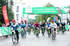 2020天府绿道自行车车迷健身节(成都·青蒲站)